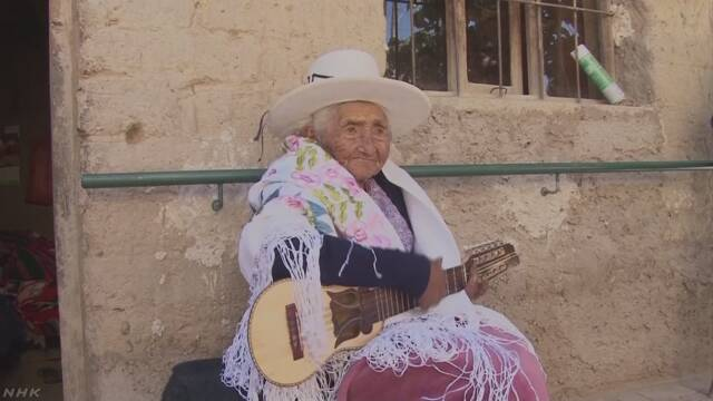 ボリビア 元気に歌う117歳の女性