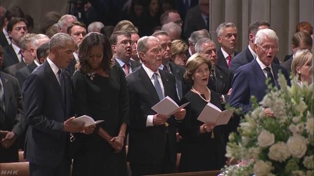 アメリカ マケイン議員の葬式に前の大統領などが出席