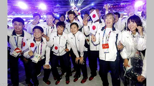 スポーツのアジア大会が終わる 日本は75個の金メダル