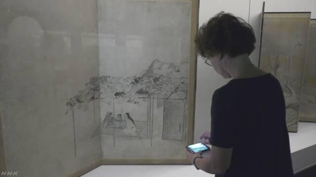 ロシア 日本の江戸時代の絵や浮世絵を見せる展覧会