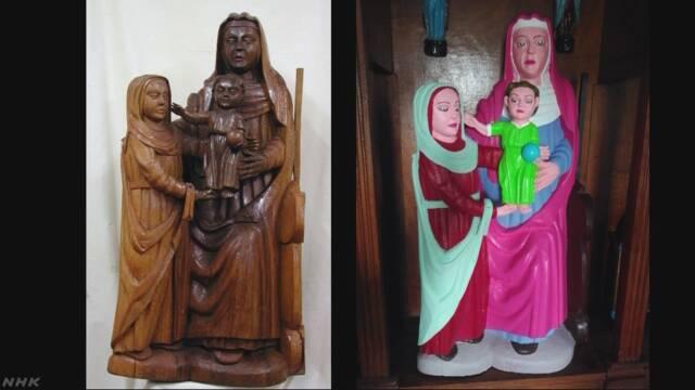 スペイン キリストと聖母マリアの像が全然違う色になった
