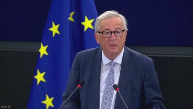 EUのヨーロッパ委員会「サマータイムをやめよう」