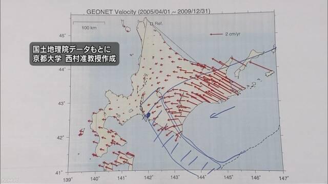 北海道地震 「スリバー」衝突エリアで地震発生