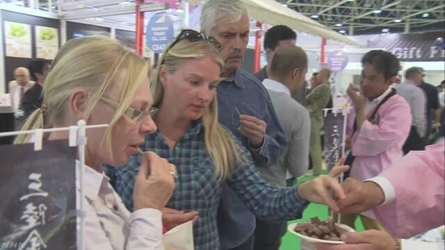 ロシア 世界の会社が食べ物を紹介するイベントが始まる