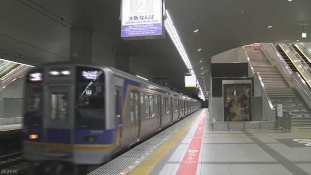 タンカーがぶつかった関西空港の橋 電車の運転が始まる