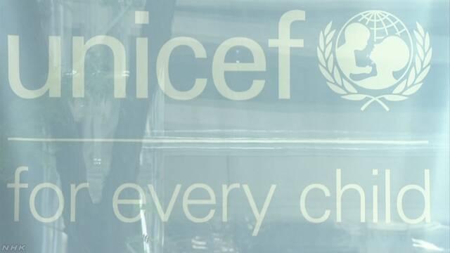 5歳より小さい子どもが去年540万人亡くなる
