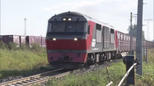 「ジャガイモ列車」運行始まる 線路復旧 北海道十勝地方