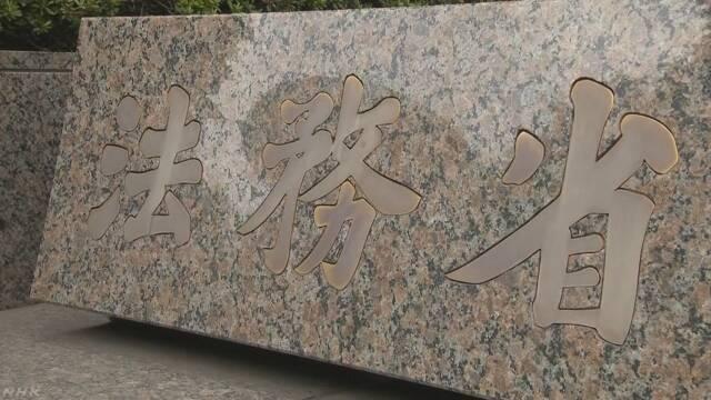 日本に住んでいる外国人は263万人 日本の人口の2%