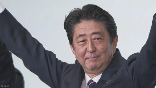 自民 総裁選 安倍首相が3選