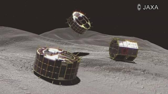 はやぶさ2 探査ロボットが「リュウグウ」着陸成功