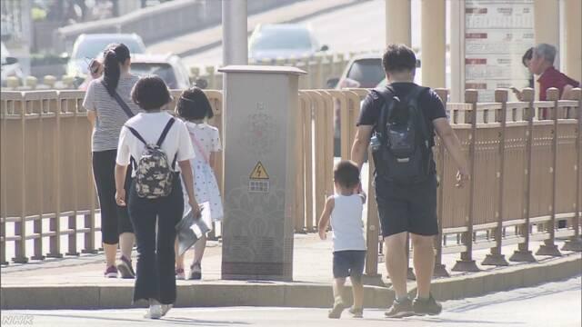 中国 「子どもの数制限」撤廃へ準備 少子高齢化に備え