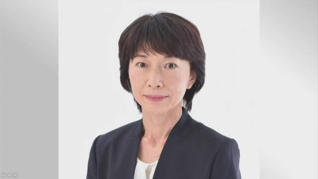 東京医科大学 初めて女性が学長になる