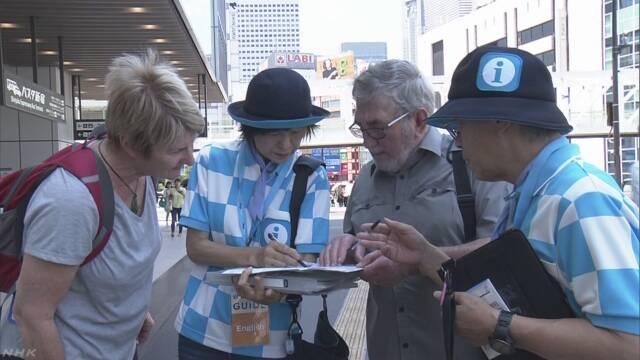 東京オリンピック ボランティアの受け付けが始まる
