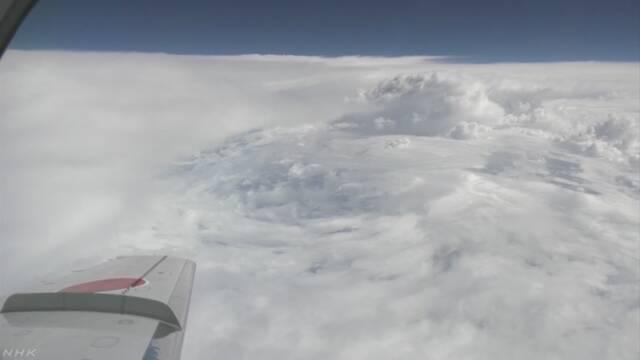 台風24号の強さなどを飛行機で調べる