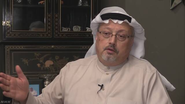 サウジアラビアでの経済会議 多くのトップが出席をやめる