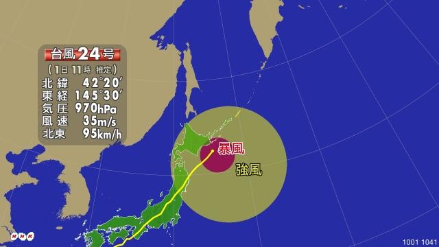台風24号 日本のいろいろな所で強い風や雨