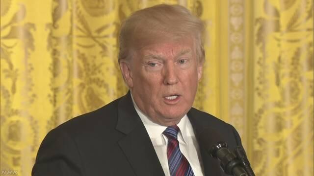 「トランプ大統領が正しくない方法で税金を少なくした疑い」