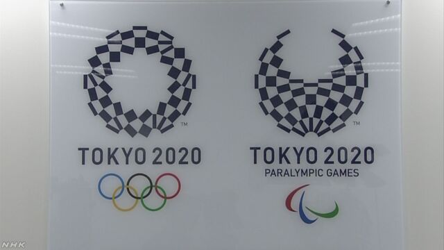 2020年の東京大会のために国はもう8011億円使った