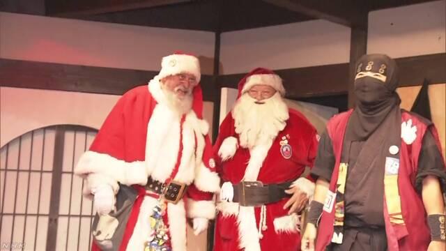 サンタクロースが子どもに見つからない技を忍者に習う
