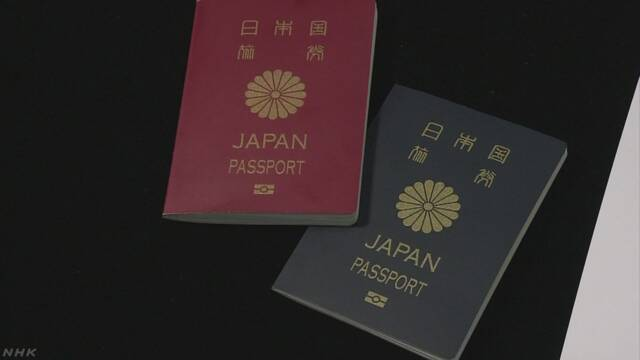 日本のパスポートが世界1位 190の国と地域ビザなし渡航可能で