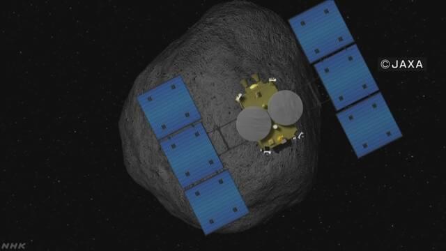 はやぶさ2 来年1月以降に着陸延期へ 小惑星の表面に課題