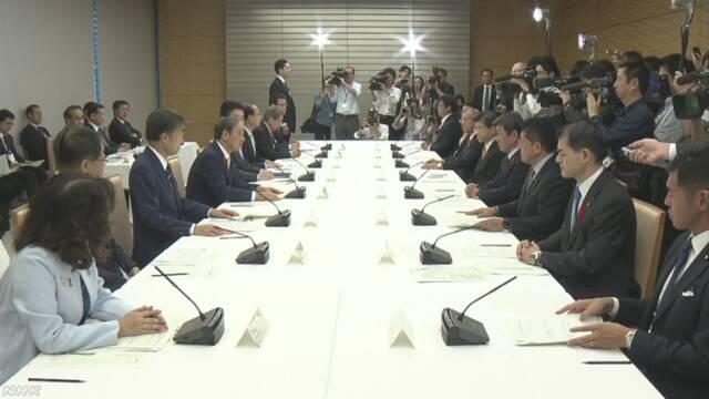 外国人が日本へ働きに来やすくする法律の案を説明する