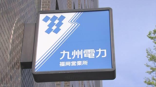 全国初の「出力制御」 九州電力 供給超で太陽光発電を一時停止
