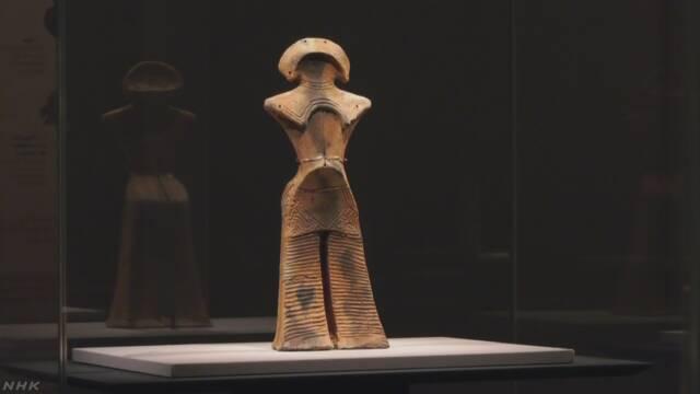 フランスで日本の縄文時代を紹介する展覧会が始まる