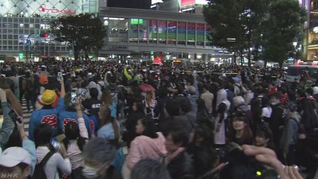 ハロウィーン 終電までの帰宅呼びかけ 東京 渋谷区