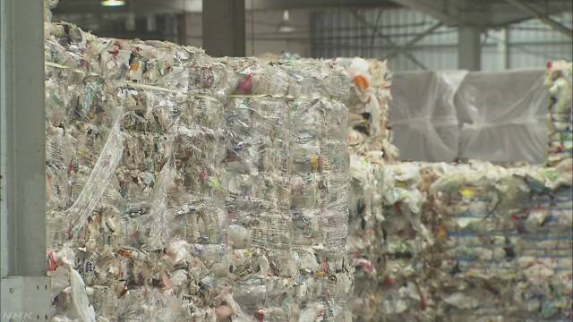 日本のプラスチックのごみ 中国に輸出できなくて増える