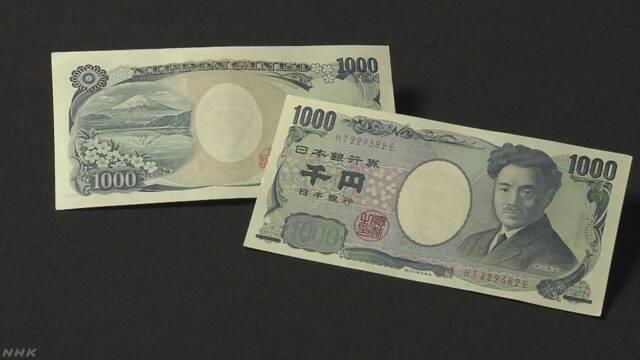 1000円札の番号の色が暗い茶色から紺色に変わる