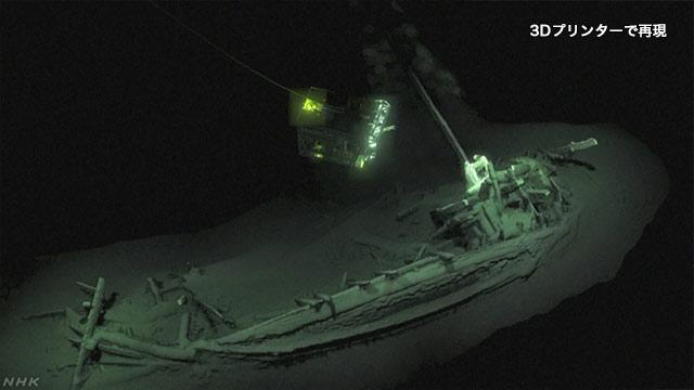 海に沈んだ昔のギリシャの船がそのままの形で見つかる