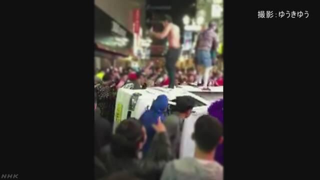 もうすぐハロウィーン 渋谷に人が集まりすぎてトラブル