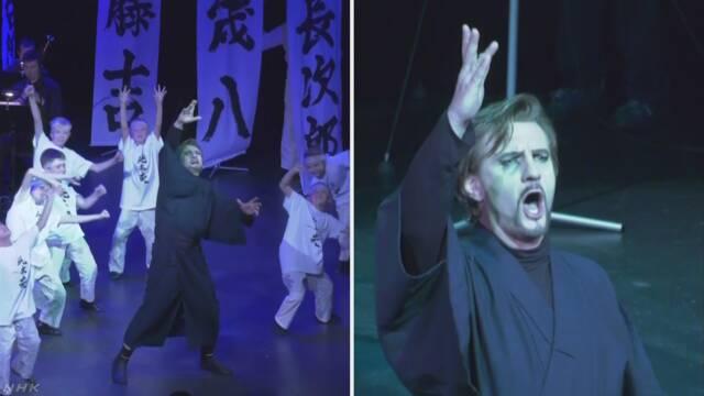 ロシアでオペラ「光太夫」の初めての公演