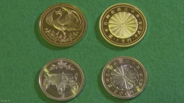 天皇陛下在位30年の記念貨幣 打ち初め式