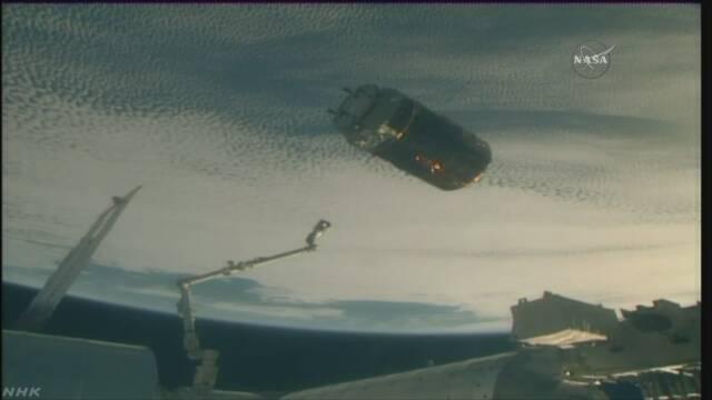 宇宙からの荷物を入れたカプセルが地球に向かって出発