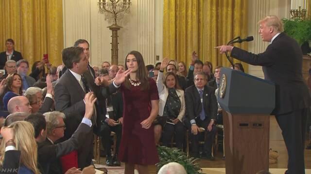 大統領と言い争った記者 ホワイトハウスに入れなくなる
