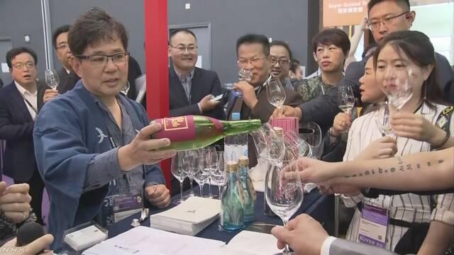 香港で日本酒や梅酒を紹介