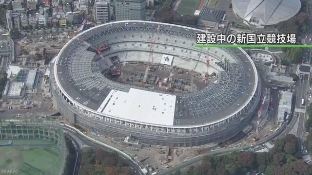 東京オリンピック 会場の周りでドローンを使ってはいけない
