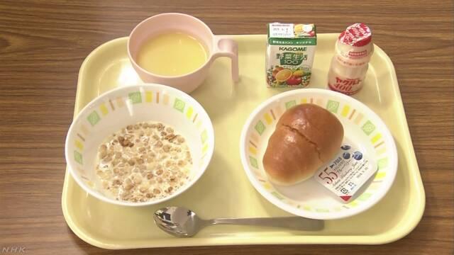 広島県 小学校が無料で朝ごはんを出すことにした