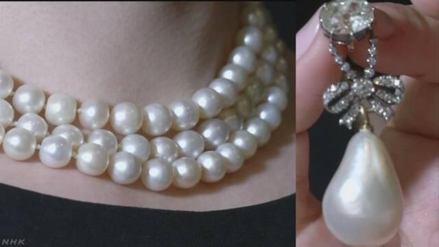 マリー・アントワネットの真珠がオークションで41億円