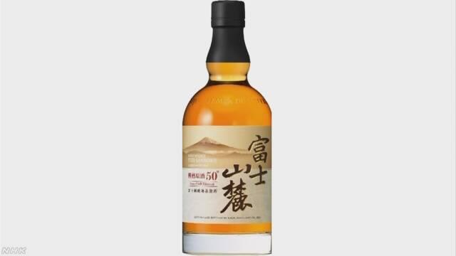 日本のウイスキー 人気が高すぎて足りなくなる