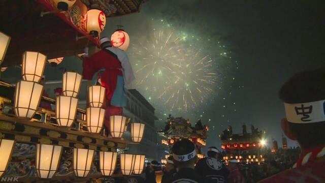 埼玉県 「秩父夜祭」で美しい山車がまちの中を回る