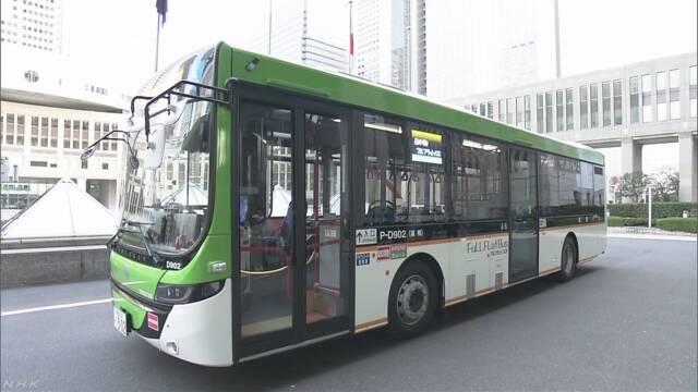 東京都 日本で初めて通路に段がないバスの運転が始まる