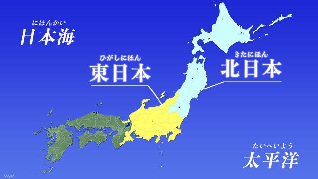 27日から日本海側などで雪がたくさん降るかもしれない