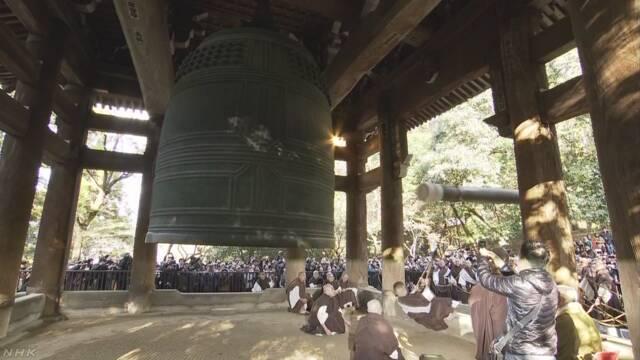 もうすぐ今年も終わり 京都の寺で「除夜の鐘」の練習