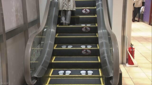 「エスカレーターでは歩かないで」大学生がデザインを考える