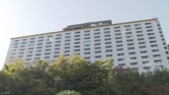 温泉地 大分 別府の大型ホテル 働き方改革で10日連続休みに