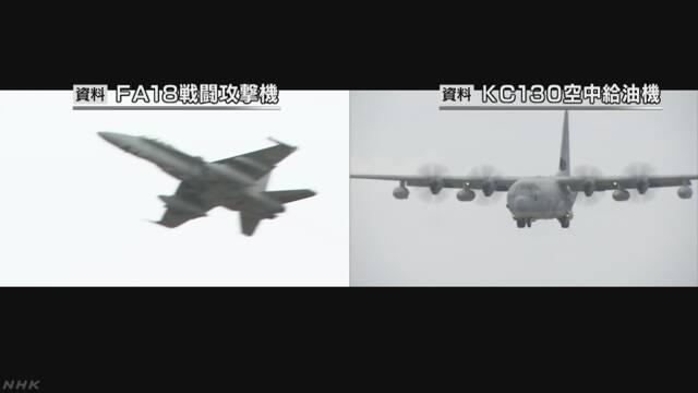 アメリカ軍の飛行機が海に落ちる 1人が亡くなる