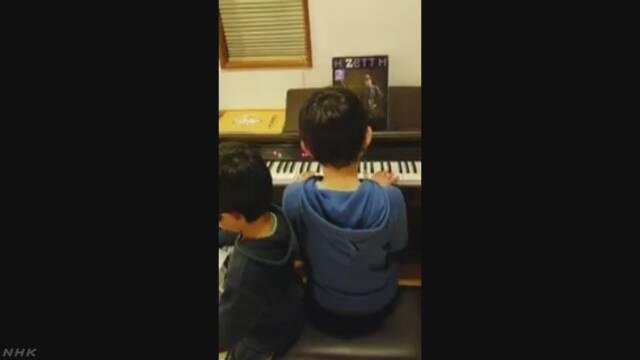 ピアノ少年 発車メロディー自由自在 弟と車掌さんごっこ動画
